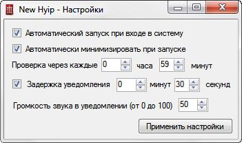 hyip мониторинг